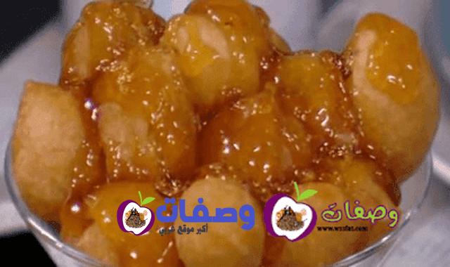 طريقه عمل صوابع زينب فاطمه ابو حاتي