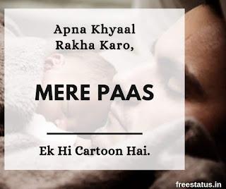 Apna-Khyaal-Rakha-Karo - Love-Shayari