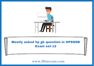 Mostly asked hp gk question in HPSSSB Exam set-12