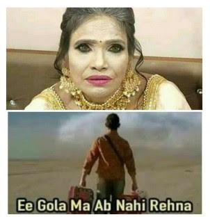Ranu Mandal पर सोशल मीडिया के मीम्स की बरसात !