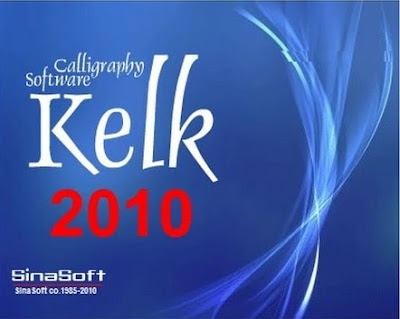 Kelk 2010 Arabic full
