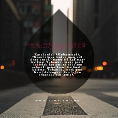 Unduh Murrotal Al Quran Juz 30 Mp3 | Ali Abdurrahman Al Hudzaifi