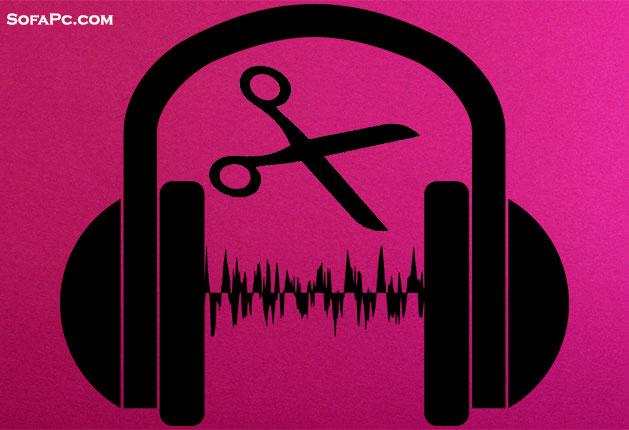 برامج التعديل على الصوت للويندوز مجاناً