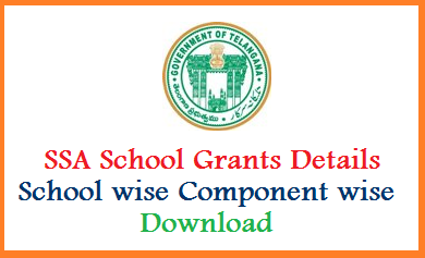Telangana SSA Samagra Shiksha School Grants Schools wise Details useful for Audit available here   Download SSA School Grants component wise Download Details here ts-ssa-school-grants-school-wise-component-wise-details-download