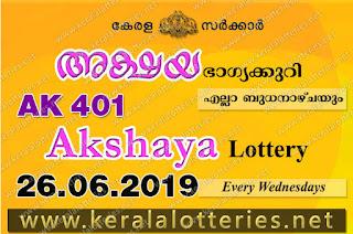 KeralaLotteries.net, akshaya today result: 26-06-2019 Akshaya lottery ak-401, kerala lottery result 26-06-2019, akshaya lottery results, kerala lottery result today akshaya, akshaya lottery result, kerala lottery result akshaya today, kerala lottery akshaya today result, akshaya kerala lottery result, akshaya lottery ak.401 results 26-06-2019, akshaya lottery ak 401, live akshaya lottery ak-401, akshaya lottery, kerala lottery today result akshaya, akshaya lottery (ak-401) 26/06/2019, today akshaya lottery result, akshaya lottery today result, akshaya lottery results today, today kerala lottery result akshaya, kerala lottery results today akshaya 26 06 26, akshaya lottery today, today lottery result akshaya 26-06-26, akshaya lottery result today 26.06.2019, kerala lottery result live, kerala lottery bumper result, kerala lottery result yesterday, kerala lottery result today, kerala online lottery results, kerala lottery draw, kerala lottery results, kerala state lottery today, kerala lottare, kerala lottery result, lottery today, kerala lottery today draw result, kerala lottery online purchase, kerala lottery, kl result,  yesterday lottery results, lotteries results, keralalotteries, kerala lottery, keralalotteryresult, kerala lottery result, kerala lottery result live, kerala lottery today, kerala lottery result today, kerala lottery results today, today kerala lottery result, kerala lottery ticket pictures, kerala samsthana bhagyakuri,