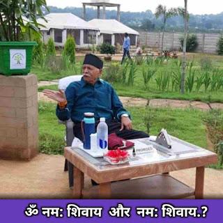Om namah shivay namh shivay, shiv charcha shiv guru charcha, shiv charcha bhajan, shiv bhajan, shiv charcha videos, shiv charcha geet, shiv charcha ke geet,