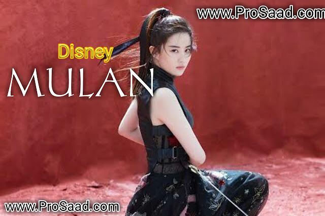 mulan 2 full movie in hindi dubbed free download