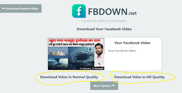 facebook se video download facebook video download फेसबुक पर वीडियो कैसे डाउनलोड करे facebook se video download karne ka app facebook download How to download private Facebook videos? How to download Facebook video to a computer? Is the Facebook video downloader free? Which browser works with this FB video downloader? How can I download a Facebook video? What is the best facebook video downloader? How do I download a private video from Facebook? Is there any app to download facebook videos? facebook video downloader for pc download facebook video downloader private facebook video downloader facebook video downloader hd facebook video downloader chrome facebook video downloader app facebook video downloader apk fbdown.net video downloader
