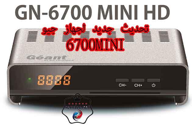 GEANT 6700 MINI