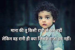 cute boy attitude whatsapp dp hd image