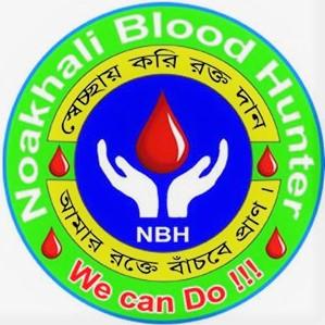 NOAKHALI  BLOOD HUNTER
