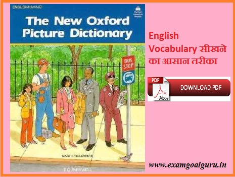 English The New Oxford Picture Dictionary Pdf Bank Po Ssc Cgl