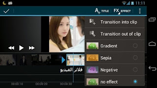 Aplikasi edit video android movie maker editor