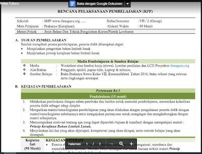RPP Prakarya (Kerajinan) Kelas 7 Semester 2 Tahun 2021/2022