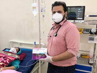 कैंसर पीडि़त महिला का किज़ हॉस्पिटल में हुआ कीमोथेरेपी    #NayaSaberaNetwork