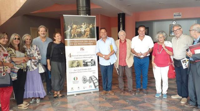 مهرجان أغورا للسينما والفلسفة: النسخة الخامسة المقررة من 18 إلى 20 ديسمبر عبر الإنترنت