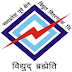 MPPKVVCL Recruitment 2016 Junior Engineer and Programmer-Trainee Vacancies