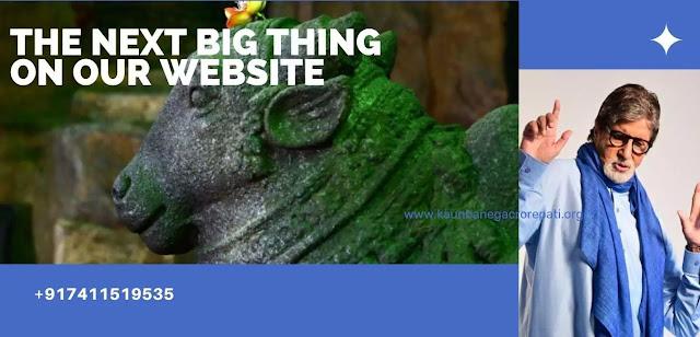 big thing on kbc website