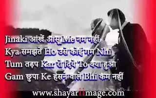 Best True Love Shayari image for Friend