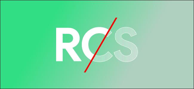 تم شطب شعار RCS