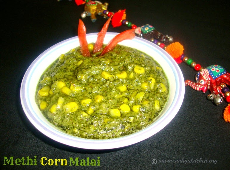 images of Methi Corn Malai Recipe / Methi Makai Malai / Fenugreek And Corn Curry Recipe