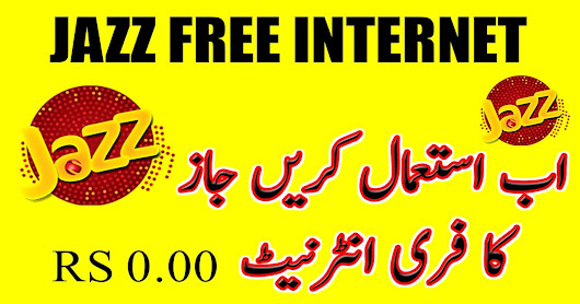 Jazz Free Internet Trick For Android 100% Working March 2018 Method By Shah G Info Center