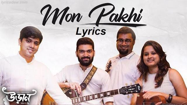 O Mon Pakhi Lyrics Uraan
