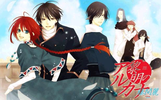 Reimei no Arcana - Daftar Manga Romance Terbaik Sepanjang Masa