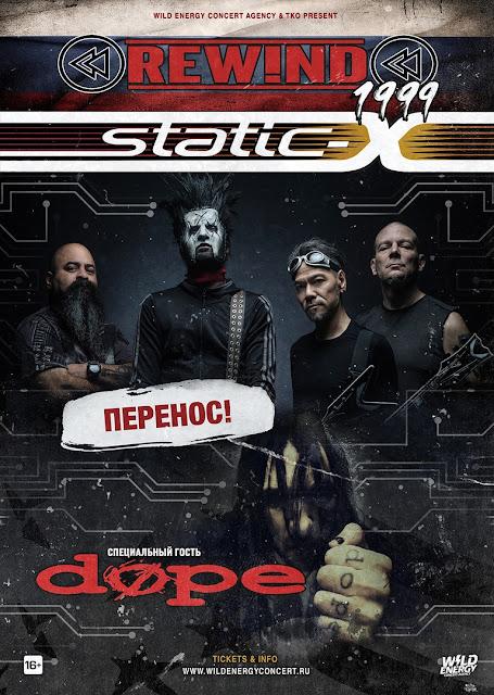 Static-X и Dope в России