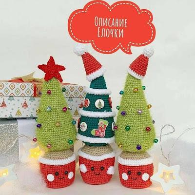 Рождественская елочка крючком