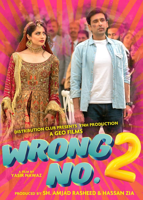 wrong no 2 full movie download filmywap Pakistani