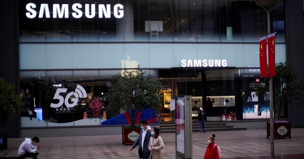 Coronavirus, Samsung annulla la conferenza annuale per sviluppatori