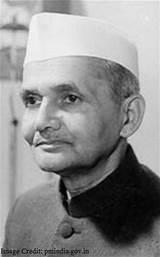 Lal bahadur shashtri marathi