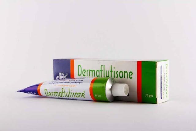 سعر ودواعى إستعمال مرهم ديرمافلوتيزون Dermaflutisone للحساسية