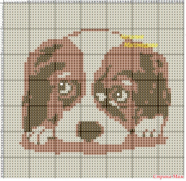 diagrama-perro-punto-cruz