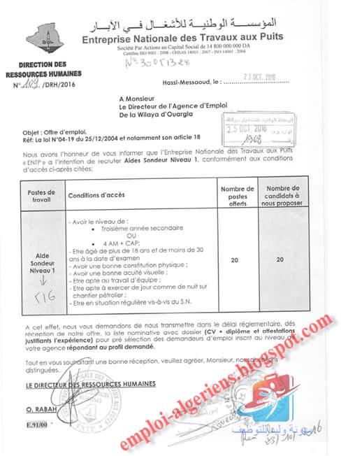 اعلانات توظيف بالمؤسسة الوطنية للاشغال في الابار حاسي مسعود اكتوبر2016