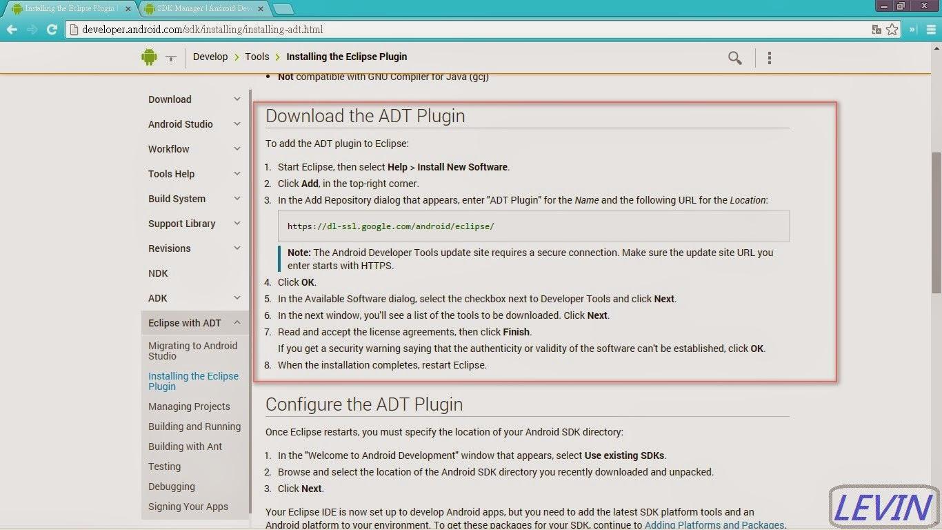 Download adt plugin zip file