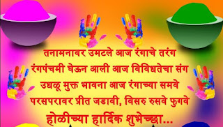 Happy Holi Special Wishes Greetings Photo Pics Images Status63