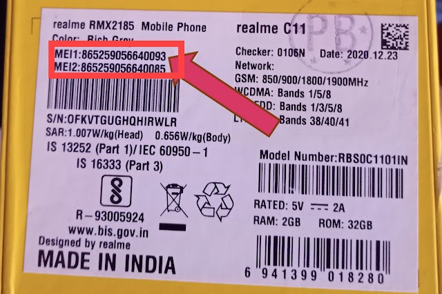 How to register IMEI Number of your Smartphone Online in Nepal[2021]