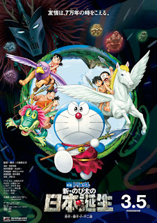 Doraemon: Nobita and the Birth of Japan (2016) Bluray 720p Subtitle Indonesia