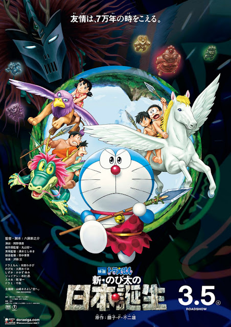 Doraemon The Movie: Nobita And The Birth Of Japan (2016) - Sinopsis