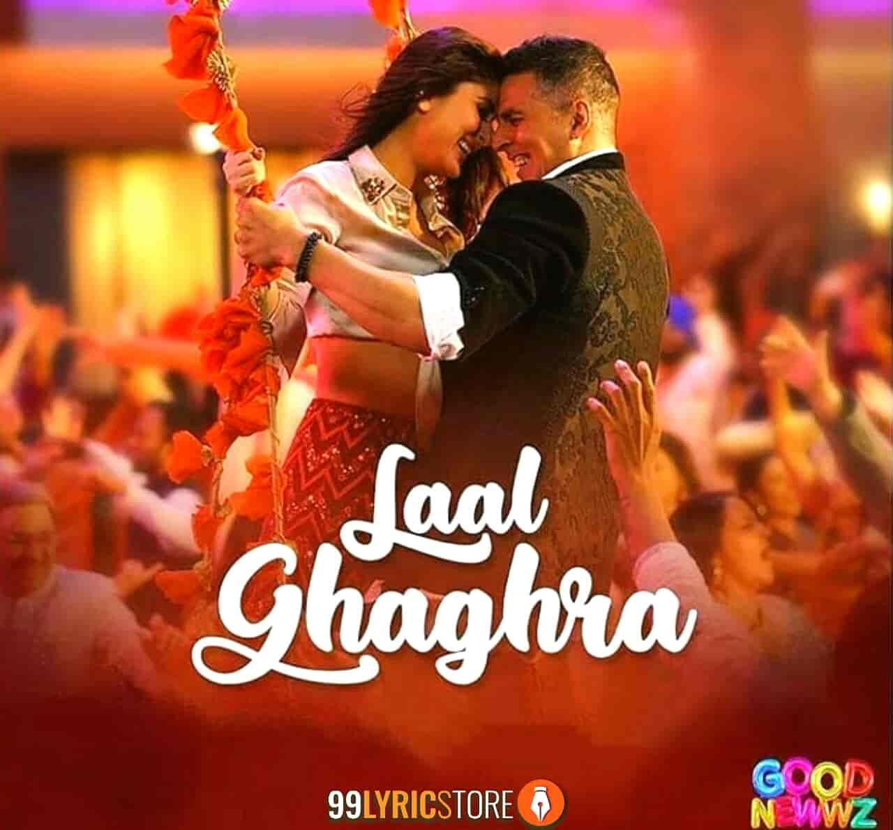 Laal Ghaghra Lyrics Images Good Newwz