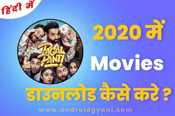 Movies Download kaise kare? Free Hindi HD Movies.