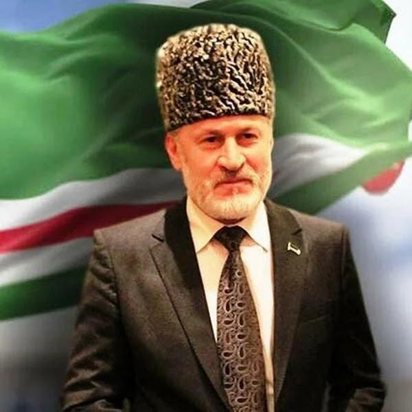 Ахмед Закаев