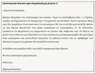H-Mathimatiki-idiofyia-tou-karatheodori«S.Drekou»N.Lygeros