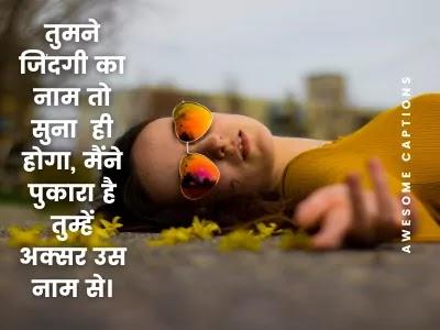 love quote photo
