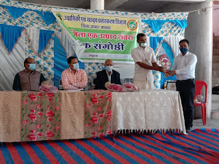 मोडी में एक जिला एक उत्पाद संतरा कृषक संगोष्ठी का आयोजन