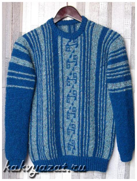 Джемпер из пряжи разных видов, связанный платочной вязкой.