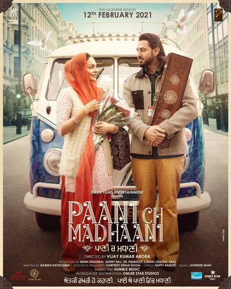 Paani Ch Madhaani Punjabi Movie star cast - Check out the full cast and crew of Punjabi movie Paani Ch Madhaani 2021 wiki, Paani Ch Madhaani story, release date, Paani Ch Madhaani Actress name wikipedia, poster, trailer, Photos, Wallapper
