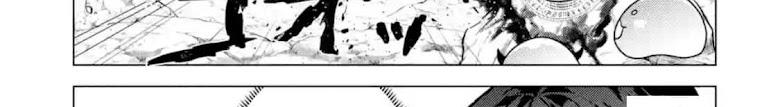 Tensei Kenja no Isekai Life - หน้า 85